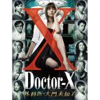 DVD/国内TVドラマ/ドクターX 〜外科医・大門未知子〜 DVD-BOX