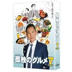 DVD/国内TVドラマ/孤独のグルメ Season7 Blu-ray BOX (本編ディスク4枚+特典ディスク1枚)