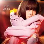 CD/aiko/予告