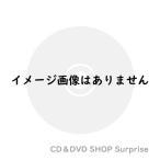 CD/光GENJI/光GENJIベスト