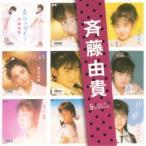 CD/斉藤由貴/斉藤由貴 SINGLES コンプリート