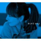 CD/aiko/まとめII