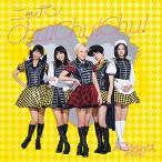 CD/ベイビーレイズJAPAN/ニッポンChu!Chu!Chu! (初回限定盤B)