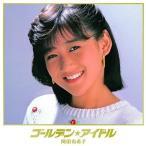 CD/岡田有希子/ゴールデン★アイドル 岡田有希子 (HQCD) (紙ジャケット) (限定生産盤)