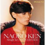 CD/研ナオコ/プラチナムベスト 研ナオコ シングル&カバー コレクション (UHQCD)