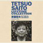 CD/斉藤哲夫/プラチナムベスト 斉藤哲夫 ライフタイム・コレクション (UHQCD)