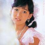 CD/岡田有希子/シンデレラ (UHQCD) (歌詞付/紙ジャケット) (完全限定生産盤)