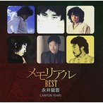 CD/永井龍雲/メモリアル・ベスト永井龍雲 CANYON YEARS (UHQCD)