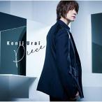 CD/浦井健治/Piece