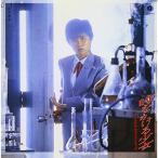 CD/オリジナル・サウンドトラック/時をかける少女