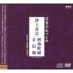 CD/��̣����/����Τ��ĤȤ� ���ڿ��� �����˷�/������ (CD+DVD)