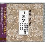 CD/��̣����/����Τ��ĤȤ� ��ϡ�� ����������/�����'�����/��������/�������� (������)