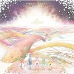 CD/岡部啓一 MONACA/TVアニメ「結城友奈は勇者である」 オリジナルサウンドトラック