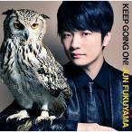 CD/福山潤/KEEP GOING ON! (CD+DVD) (初回限定盤)