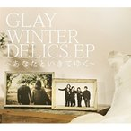 CD/GLAY/WINTERDELICS.EP �����ʤ��Ȥ����Ƥ椯�� (CD+DVD) (�楸�㥱�å�)