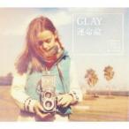 CD/GLAY/運命論 (CD+DVD) (紙ジャケット)
