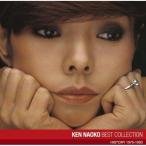 CD/研ナオコ/研ナオコ ベスト・コレクション