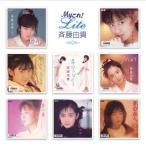 CD/斉藤由貴/Myこれ!Lite 斉藤由貴