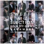 CD/Tomoyoshi Nakamura feat.The Jazz Chic Fellows/美男子JAZZ スイーツ・ジャズ・セレクション