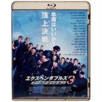 BD/洋画/エクスペンダブルズ3 ワールドミッション(Blu-ray)