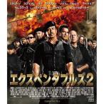 BD/洋画/エクスペンダブルズ2(Blu-ray)画像