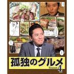 BD/国内TVドラマ/孤独のグルメ Season4 Blu-ray BOX(Blu-ray) (本編ディスク3枚+特典ディスク1枚)
