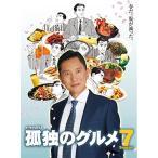 BD/国内TVドラマ/孤独のグルメ Season7 Blu-ray BOX(Blu-ray) (本編ディスク4枚+特典ディスク1枚)