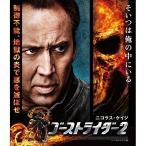 BD/洋画/ゴーストライダー2(Blu-ray) (低価格版)