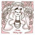 ★CD/オムニバス/Norika Wedding Style (藤原紀香による楽曲解説入) (通常盤)