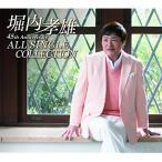 CD/堀内孝雄/堀内孝雄|45周年記念|オールシングルコレクション