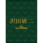 DVD/沢田研二/沢田研二 in 夜のヒットスタジオ (歌詞付)