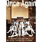 DVD/邦画/Once Again