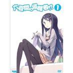 DVD/TVアニメ/六畳間の侵略者!? 1 (DVD+CD) (初回限定版)