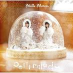 CD/petit milady/Mille Mercis (CD+DVD)