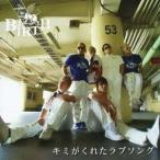 CD/BIRTH/キミがくれたラブソング