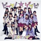 CD/アイドルカレッジ/ビーマイ☆ゾンビ (通常盤A)