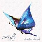 CD/針崎勝大/Butterlfy