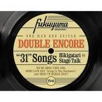 CD/ʡ����/DOUBLE ENCORE (4CD+Blu-ray) (�����إ�����/�֥å���å�) (��������)