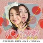 ★CD/吉川友/URAHARA テンプテーション/いいじゃん (CD+DVD) (限定盤)