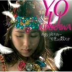 CD/吉川友/あまいメロディー/「すき」の数え方 (DVD付) (初回生産限定盤A)