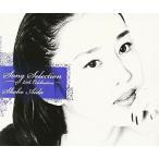 ショッピングSelection CD/相田翔子/Song Selection〜25th Celebration〜 (2SHM-CD+DVD) (ライナーノーツ)