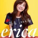 CD/erica/告白100ヵ条 (CD+DVD) (初回限定盤)