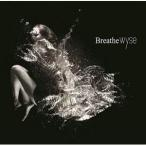 CD/wyse/Breathe