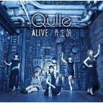 CD/Q'ulle/ALIVE/再生論 (CD+DVD) (初回限定盤)