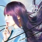 CD/神田沙也加/MUSICALOID #38 (CD+DVD) (此方乃サヤ盤)画像