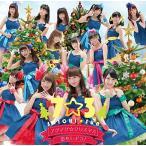 CD/7☆3/アゲアゲ☆クリスマス/恋をしよう! (Type C)