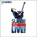 CD/��������/SUPER STUDIO LIVE! (CD+DVD) (��������)