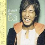 CD/アンブロウズ・シュー(許紹洋)/一途に思う心