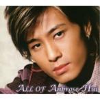 CD/アンブロウズ・シュー(許紹洋)/オール・オブ・アンブロウズ・シュー (歌詞・対訳付) (北京語盤)