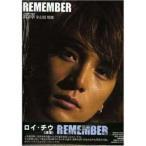 CD/ロイ・チウ[邱澤]/REMEMBER